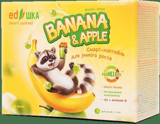 EDшка: яблоко-банан